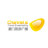 Xiamen Travel Broadcasting Channel 94.0